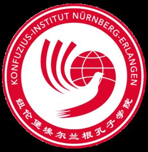 Konfuzius-Institut Nürnberg-Erlangen e.V.